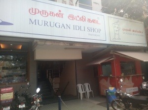 Murugan Idli Shop